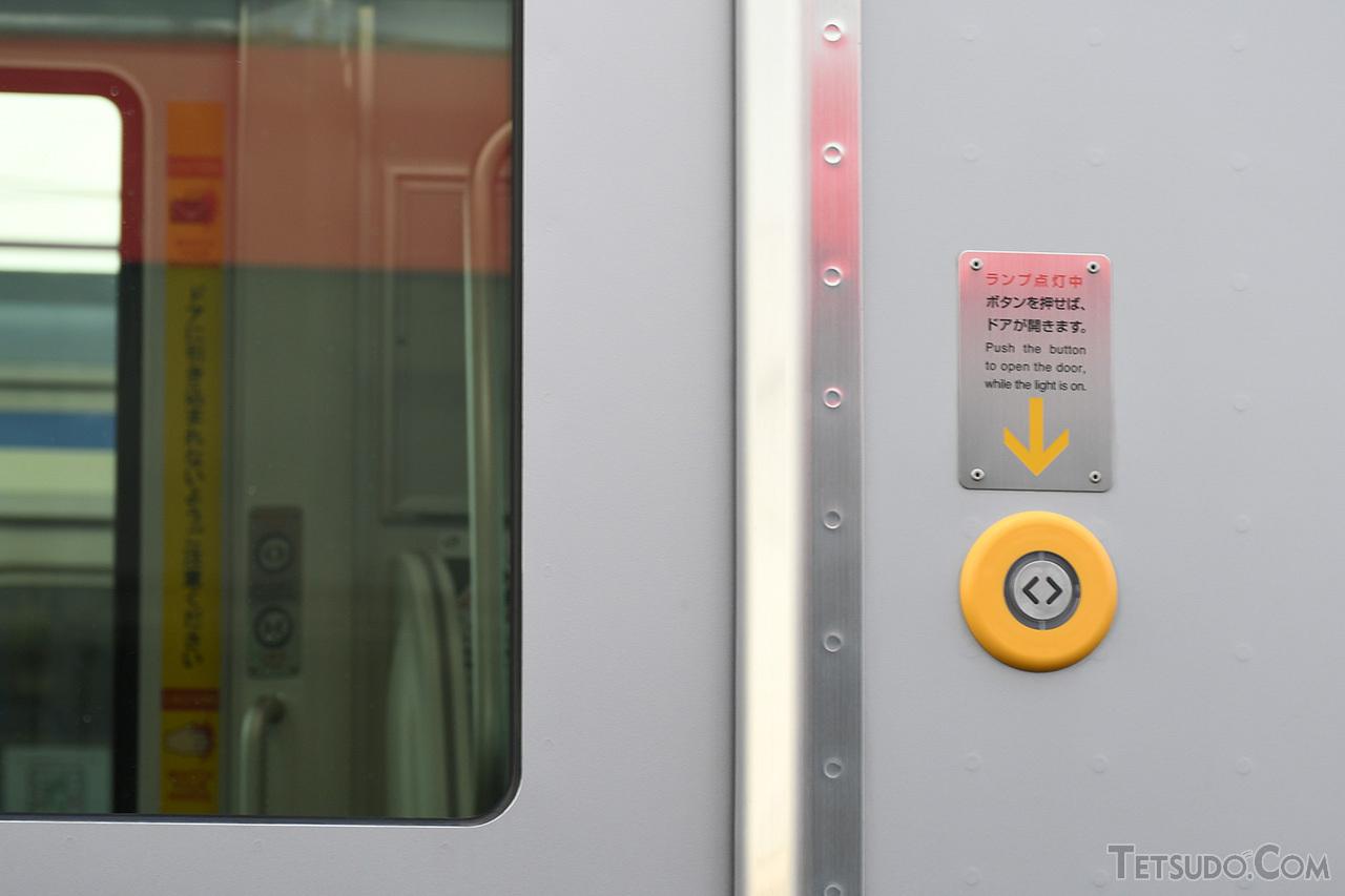 利用者がドアを操作する「半自動ドア」のボタン