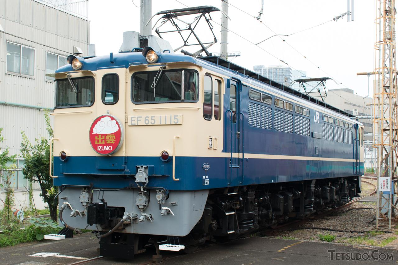 JR東日本のPF形