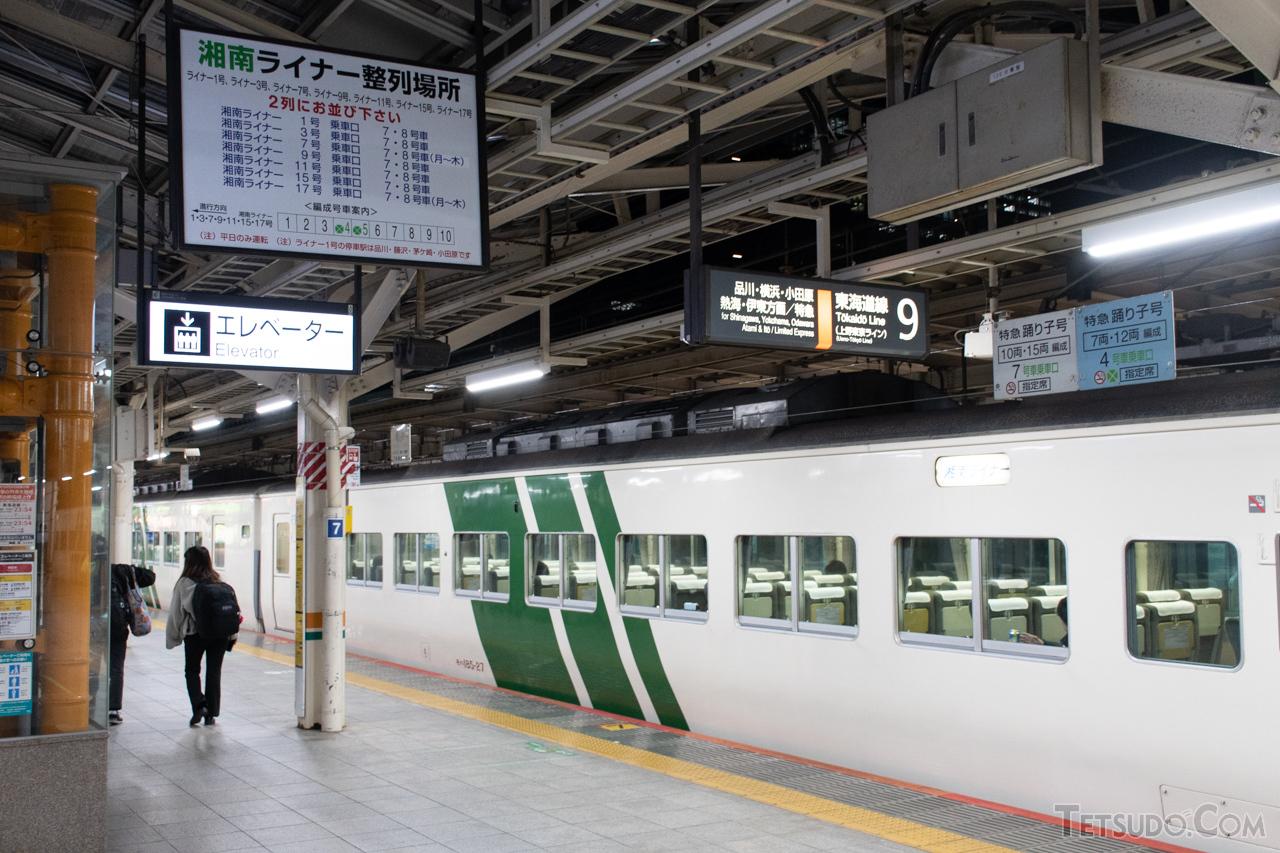 東京駅の「湘南ライナー」乗車整列場所。ダイヤ改正でこれも見納めに