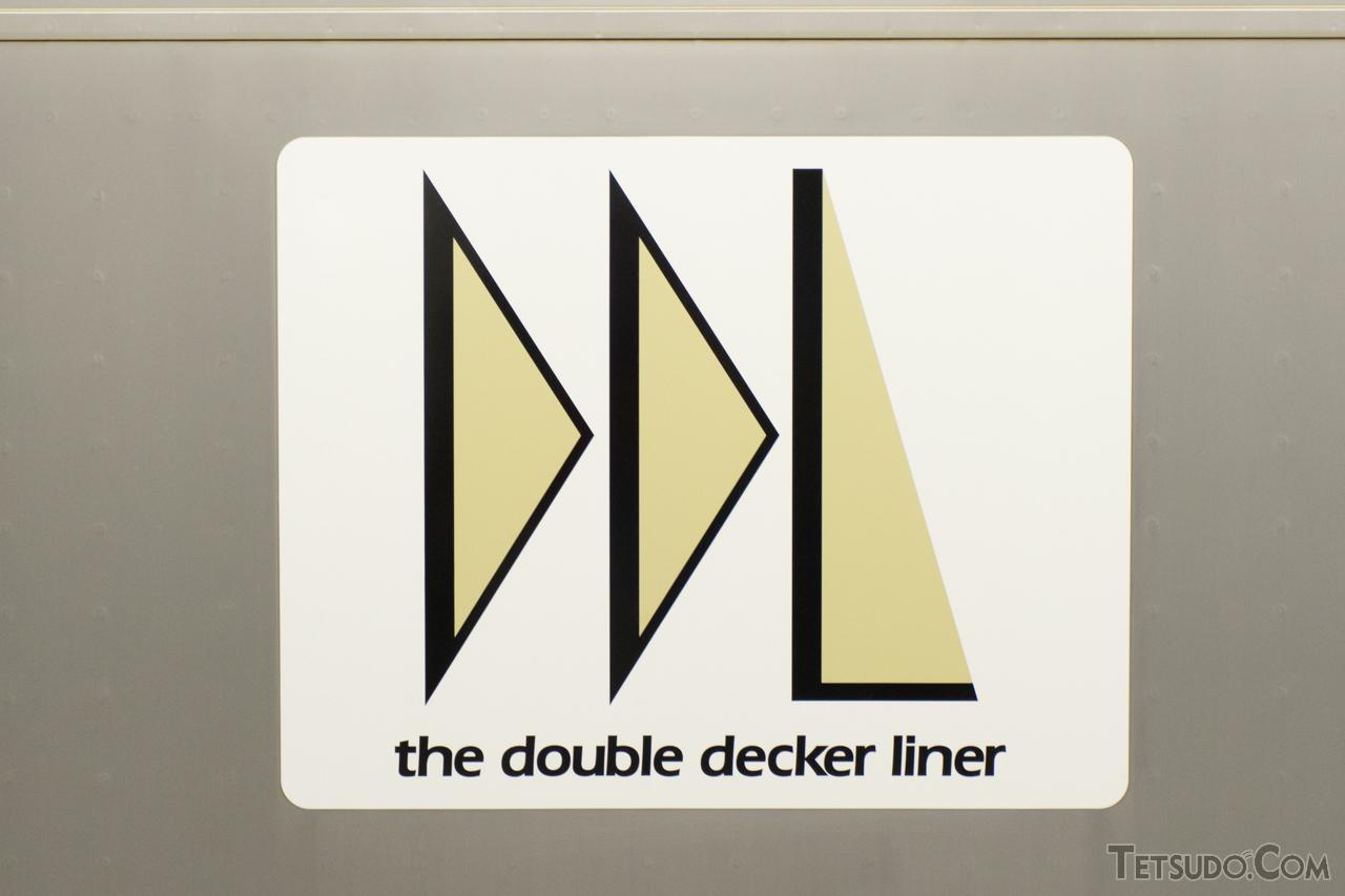 ダブルデッカー(2階建て)車両を表す215系のロゴ