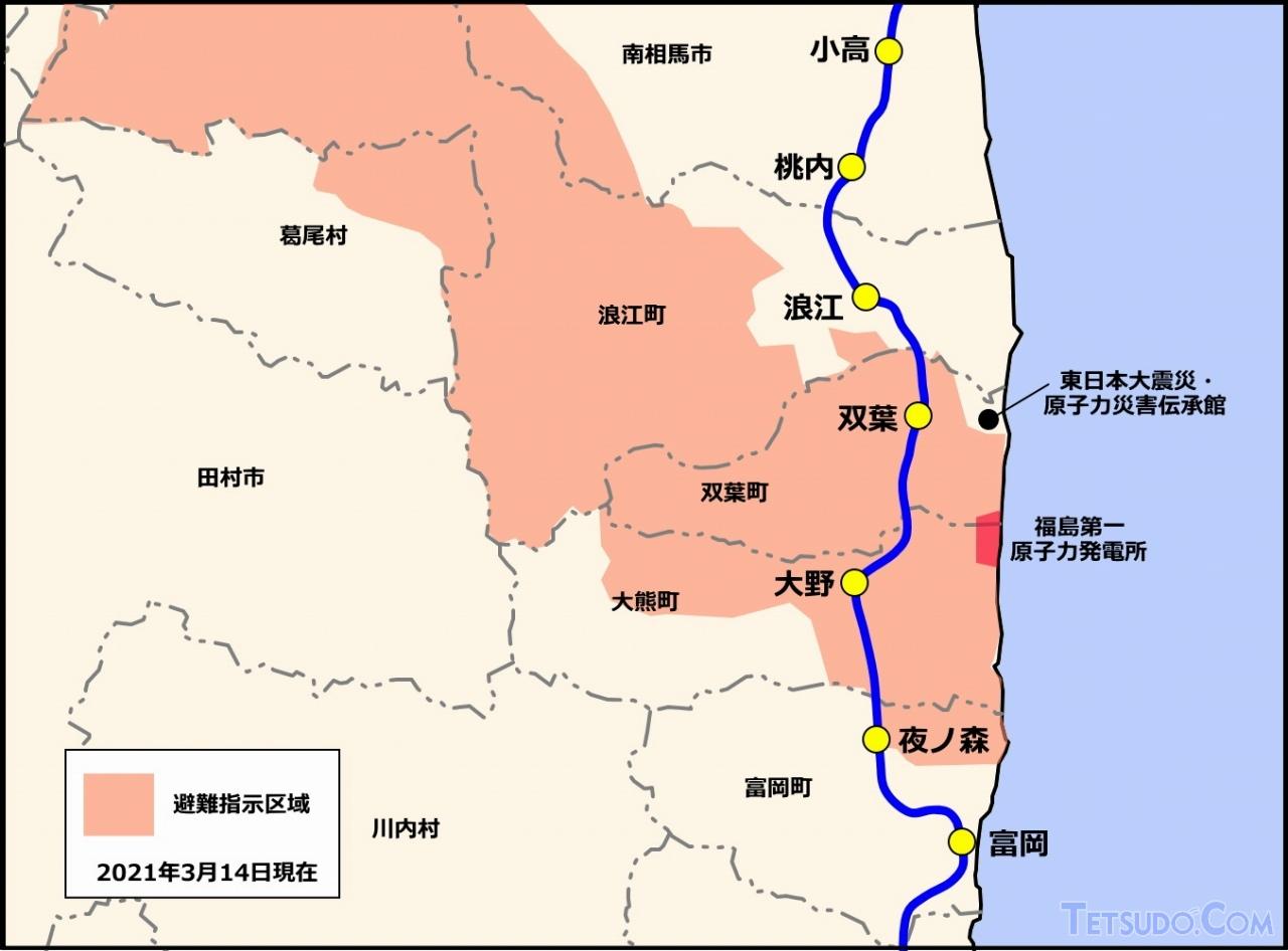 2021年3月現在の避難指示区域