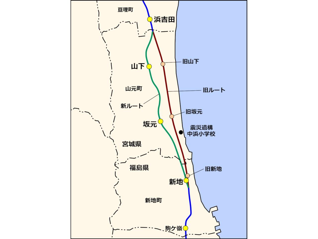 内陸にルートを変更した駒ケ嶺〜浜吉田間