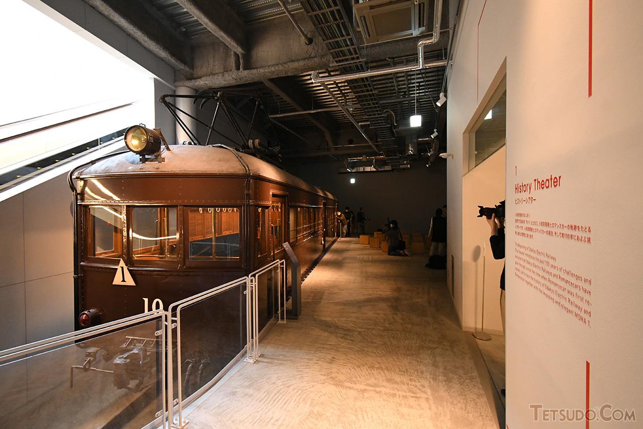 モハ1形が展示される「ヒストリーシアター」