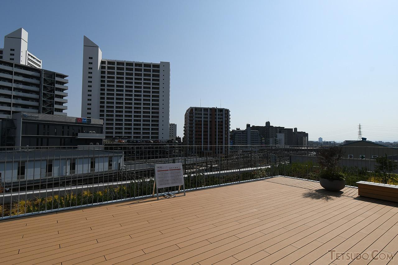 屋上の「ステーションビューテラス」