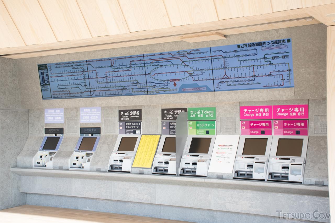 通勤定期券の場合は、多機能券売機などの自動券売機で購入することができます