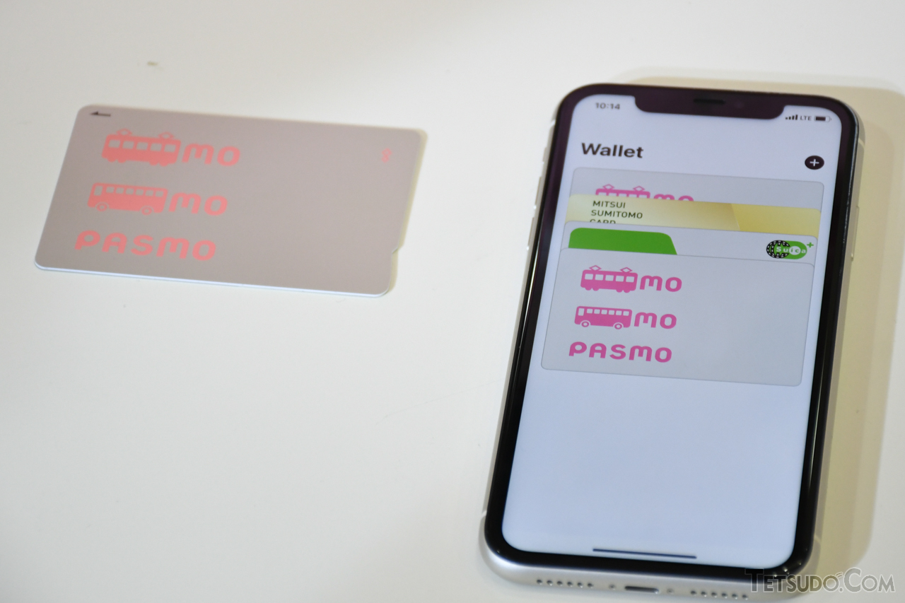 iOS版では、モバイルPASMOに対応する全ての端末で、モバイルSuicaとモバイルPASMOの共存が可能です