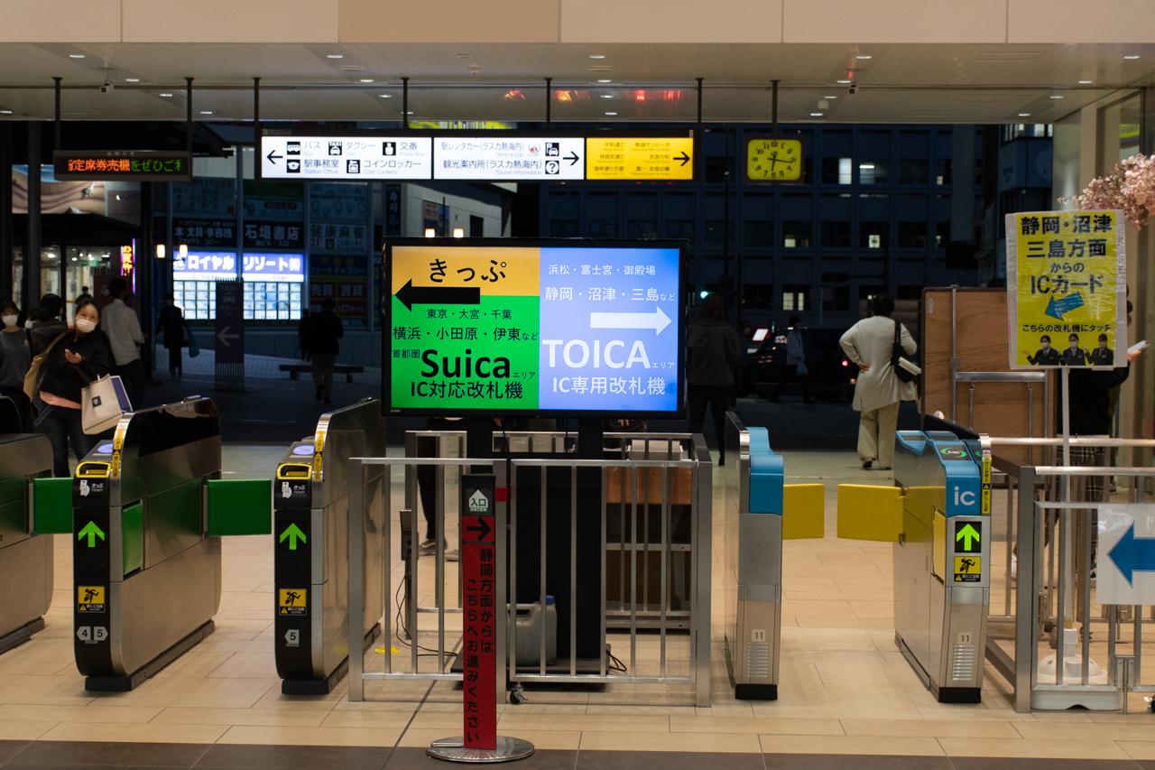 熱海駅の自動改札機。左側がSuica用、右側がTOICA用です