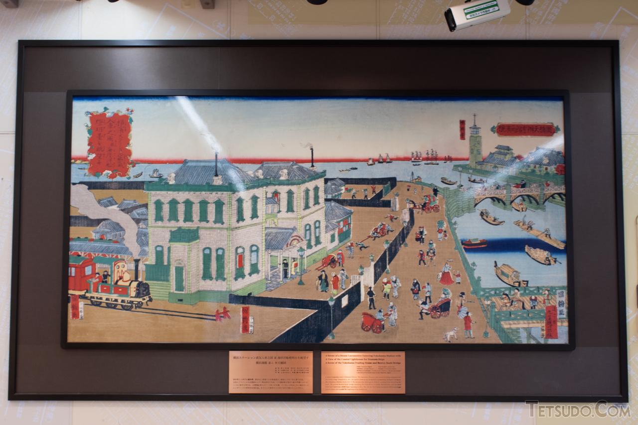開業当時の初代横浜駅の絵画(桜木町駅の展示)