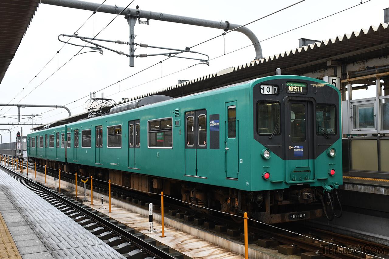 加古川線用の3550番台は、貫通型のデザイン