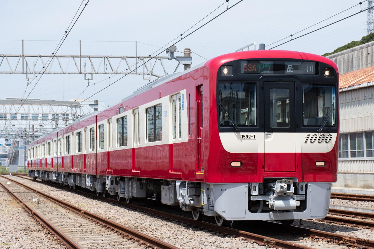 京浜急行電鉄の新1000形20次車、1892編成