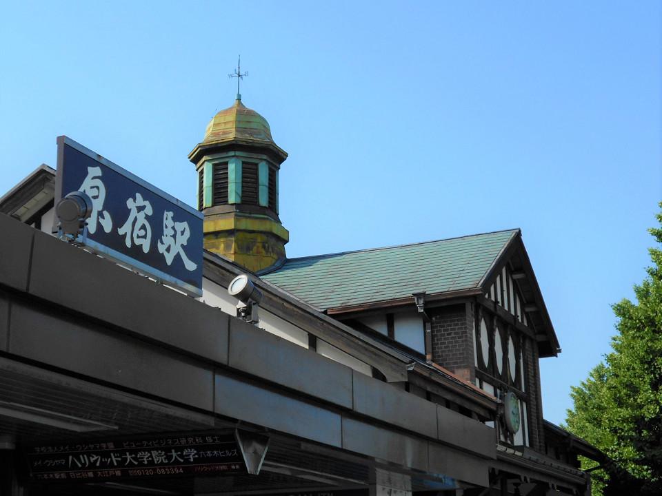 原宿駅の現駅舎。表参道口に建つこの駅舎は2代目にあたり、1924年に竣工しました。尖塔が特徴的な洋風駅舎で、木造建て。都内の木造駅舎としては最古の建物です。工事によってどのような扱いになるのか注目されます。