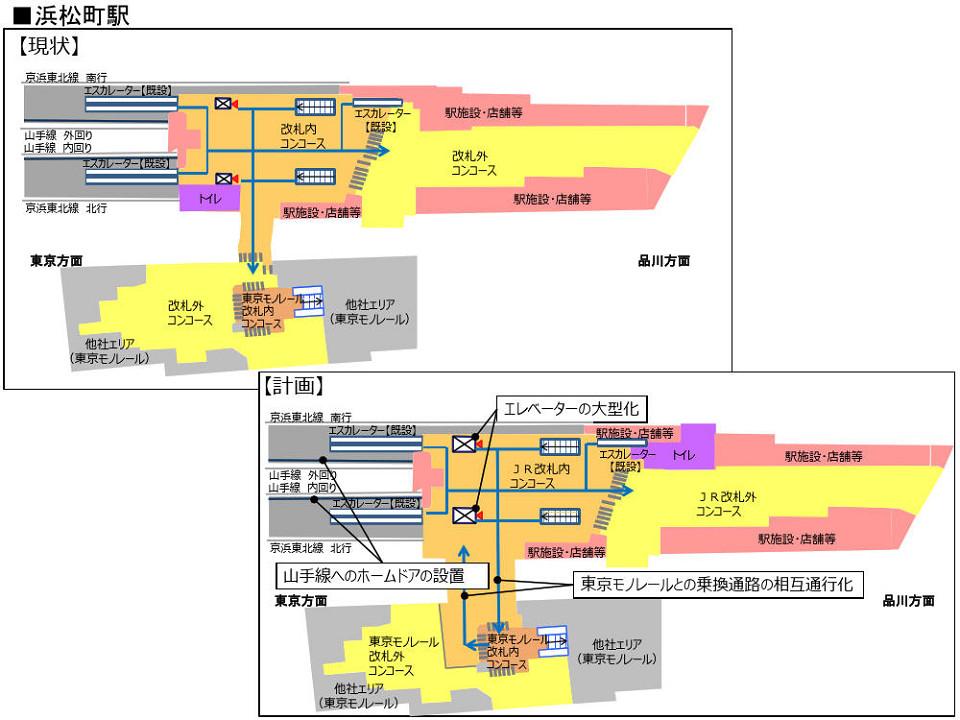 浜松町駅の構内図[2017年6月発表のJR東日本プレスリリース(PDF)]