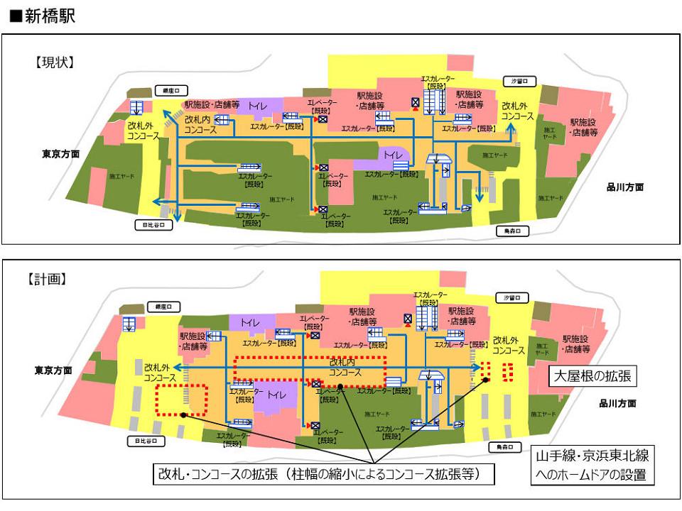 新橋駅の構内図[2017年6月発表のJR東日本プレスリリース(PDF)]
