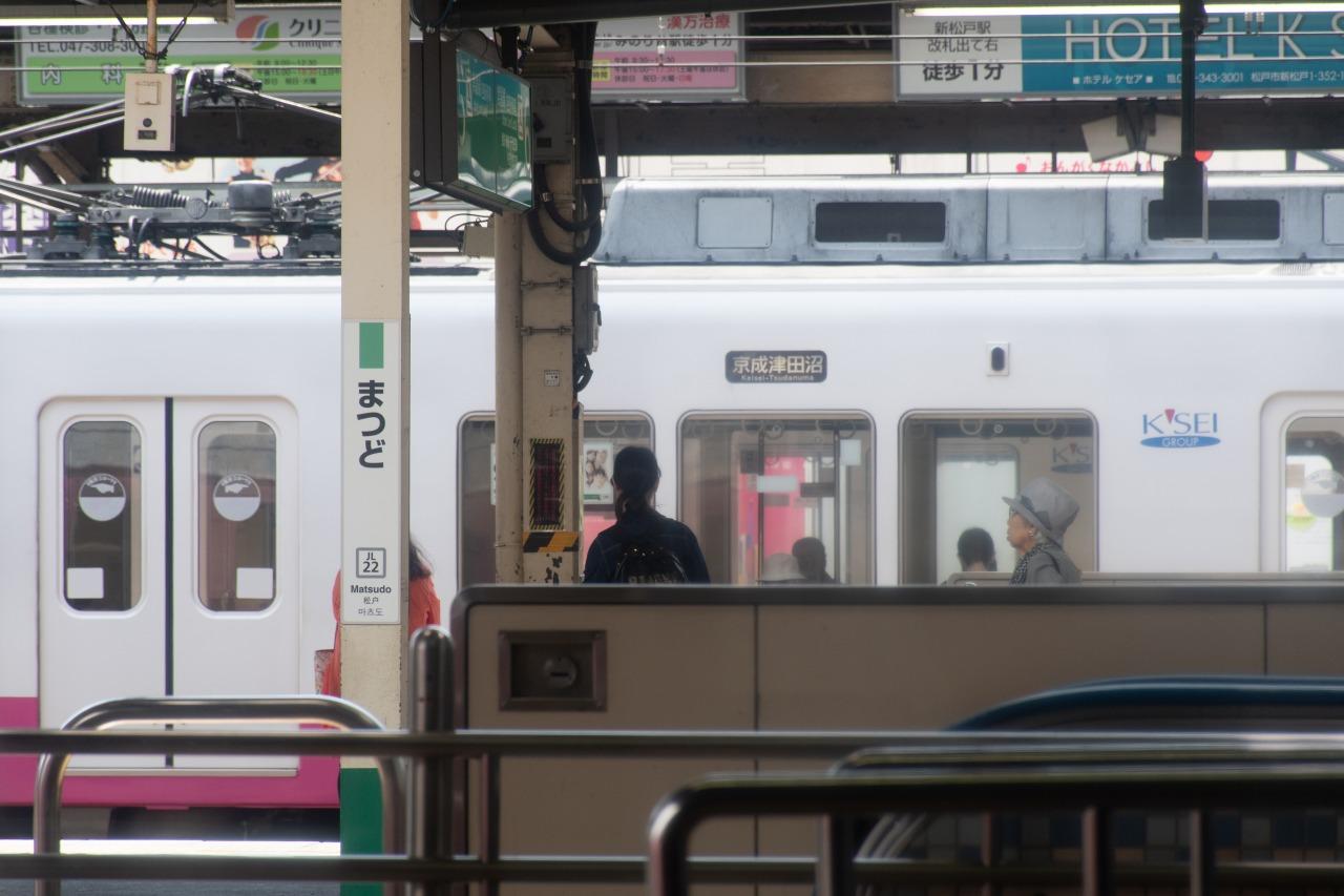 松戸駅2番線に到着。常磐緩行線ホームを挟んで新京成の車両が見えた。