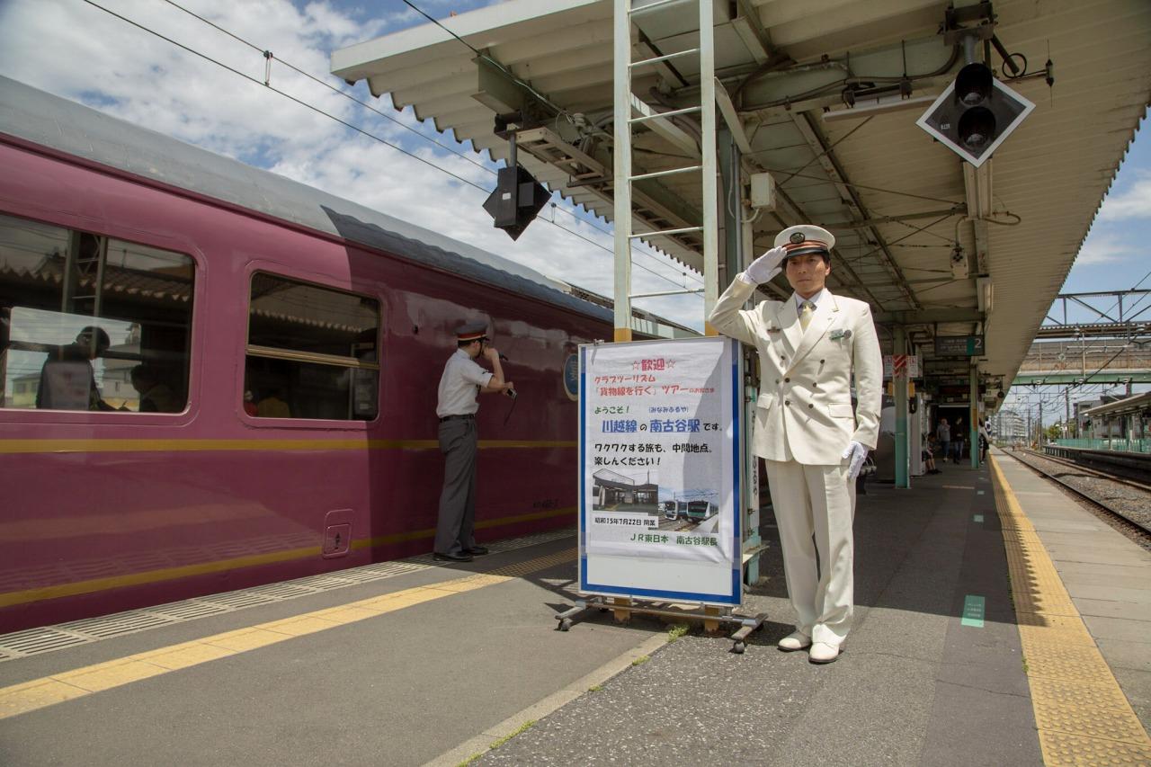 南古谷駅の駅長も登場。お手製のウェルカムボードと共に参加者を迎えていた。