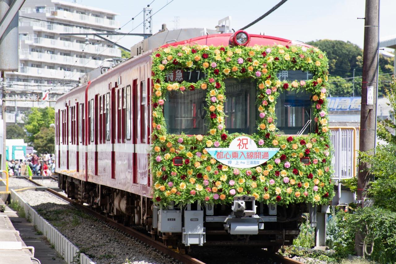 花電車となった旧1000形1351+1356
