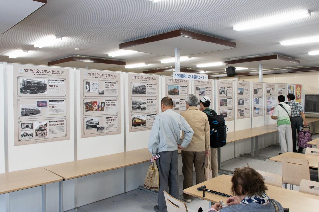 120周年パネル展示。大師電気鉄道としての創業時から現在までの、120年の沿革を辿ることができた。