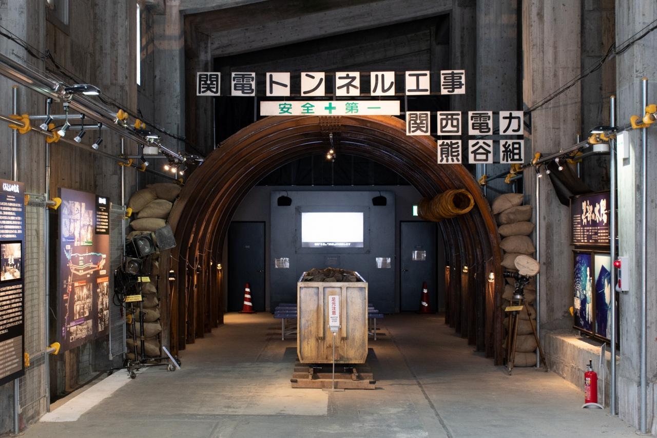 映画「黒部の太陽」の撮影用セット。黒部ダム脇の特設会場内に展示されています