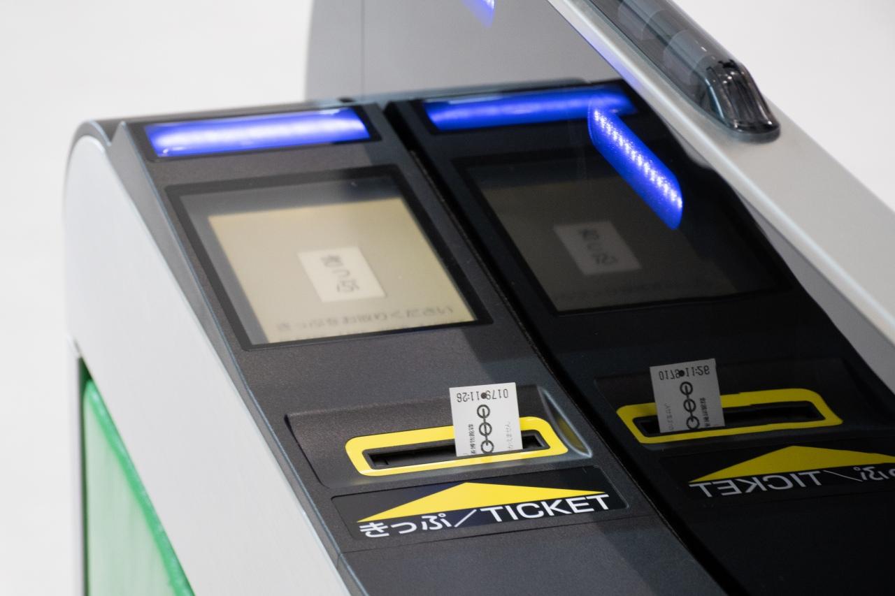発券したきっぷは、自動改札機に通すことができます