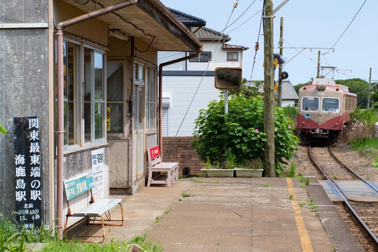 関東最東端の駅、海鹿島(あしかじま)駅に到着。かつて付近にアシカが生息していたことから名付けられたのだとか