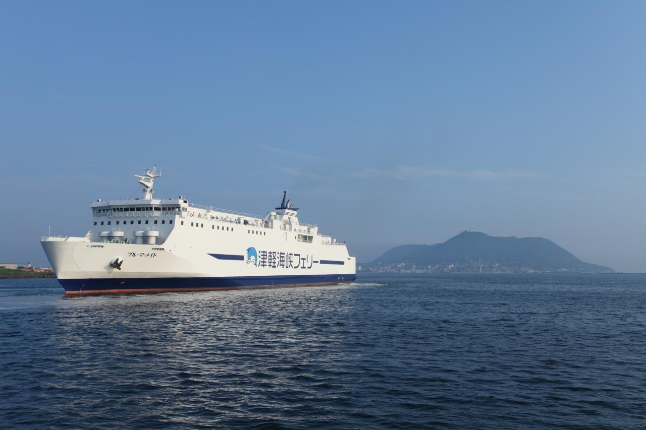 函館と青森を結ぶ津軽海峡フェリー(提供:津軽海峡フェリー)