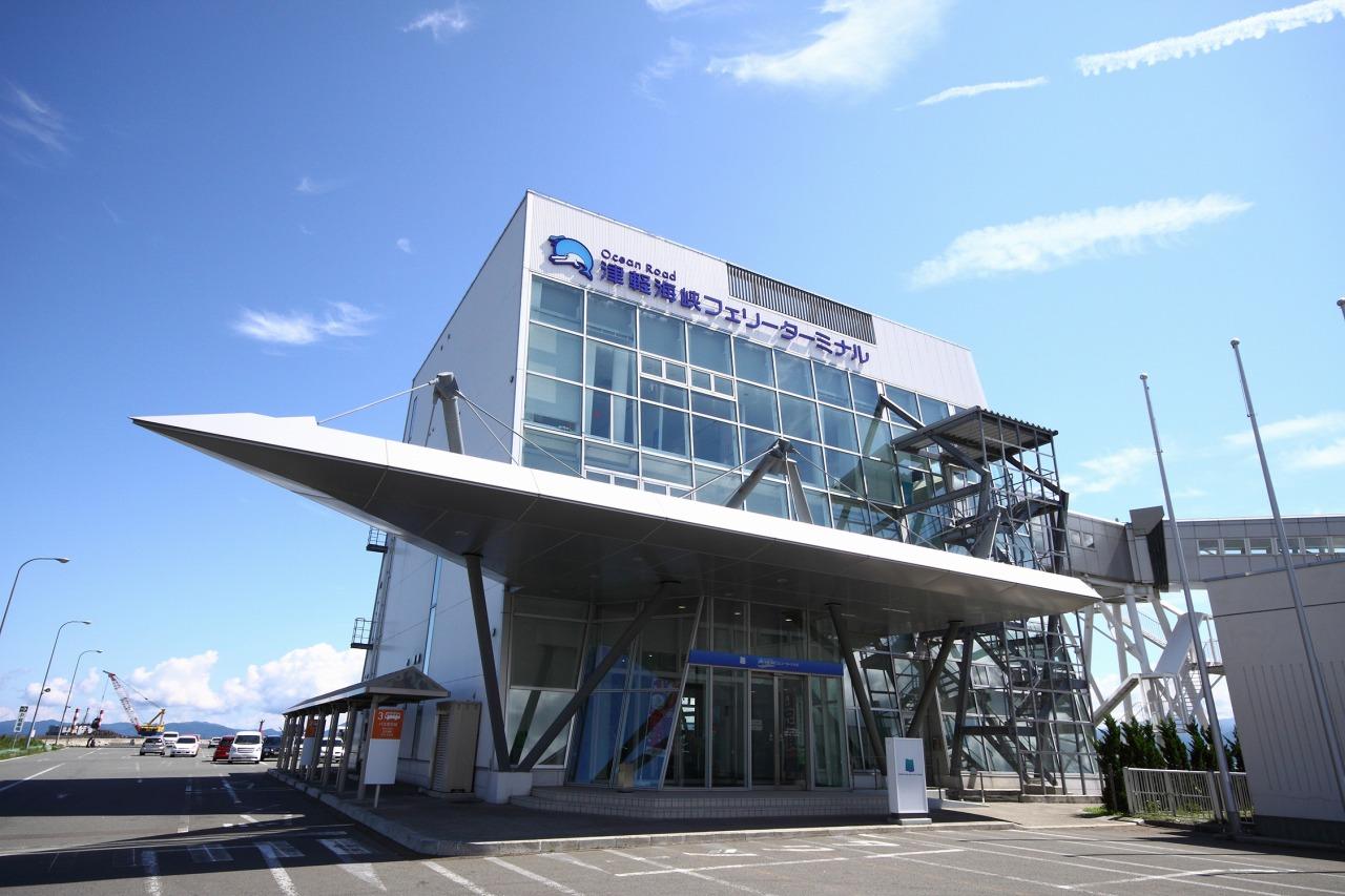 青森フェリーターミナル(提供:津軽海峡フェリー)