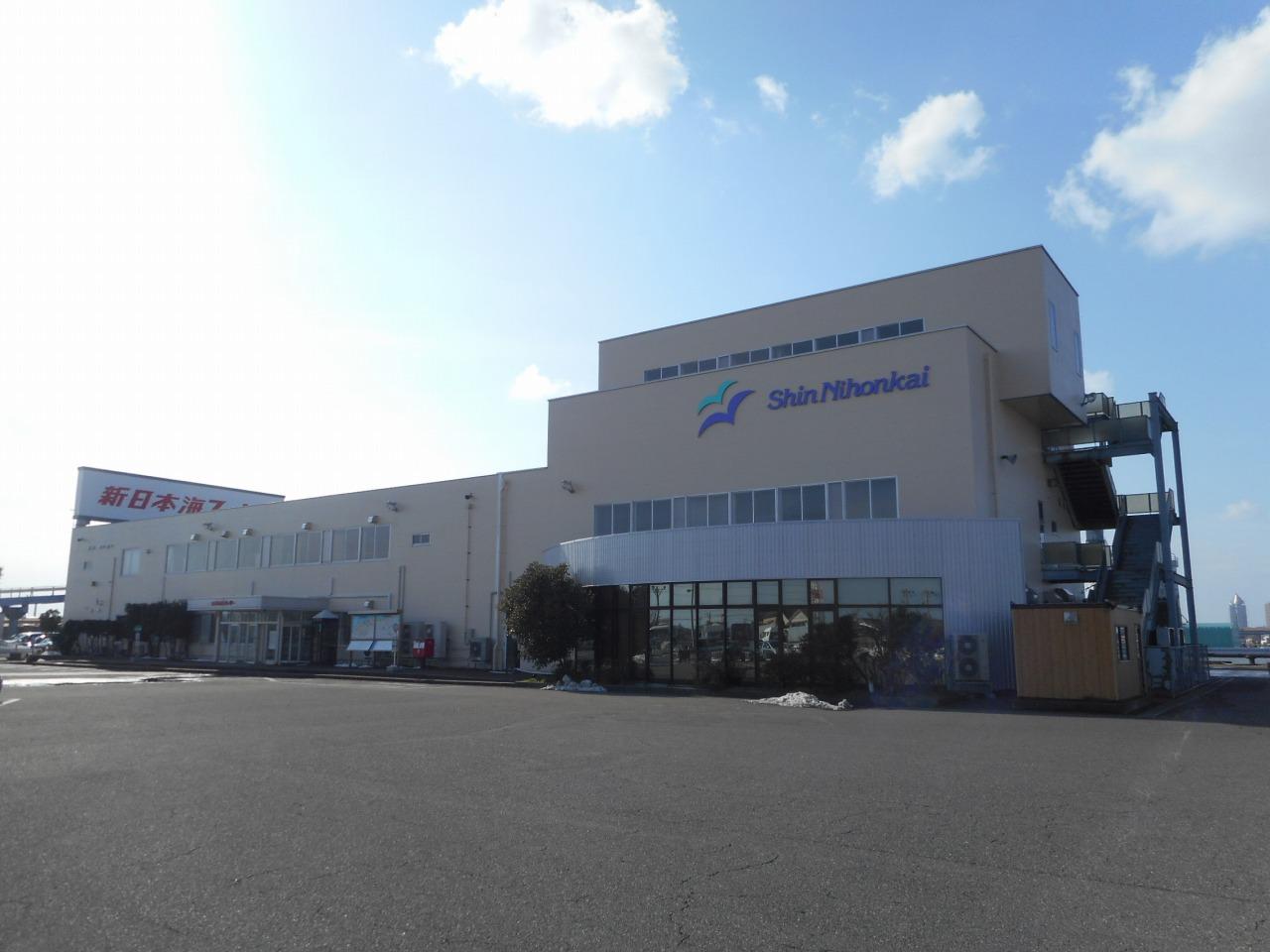 新潟フェリーターミナル(提供:新日本海フェリー)