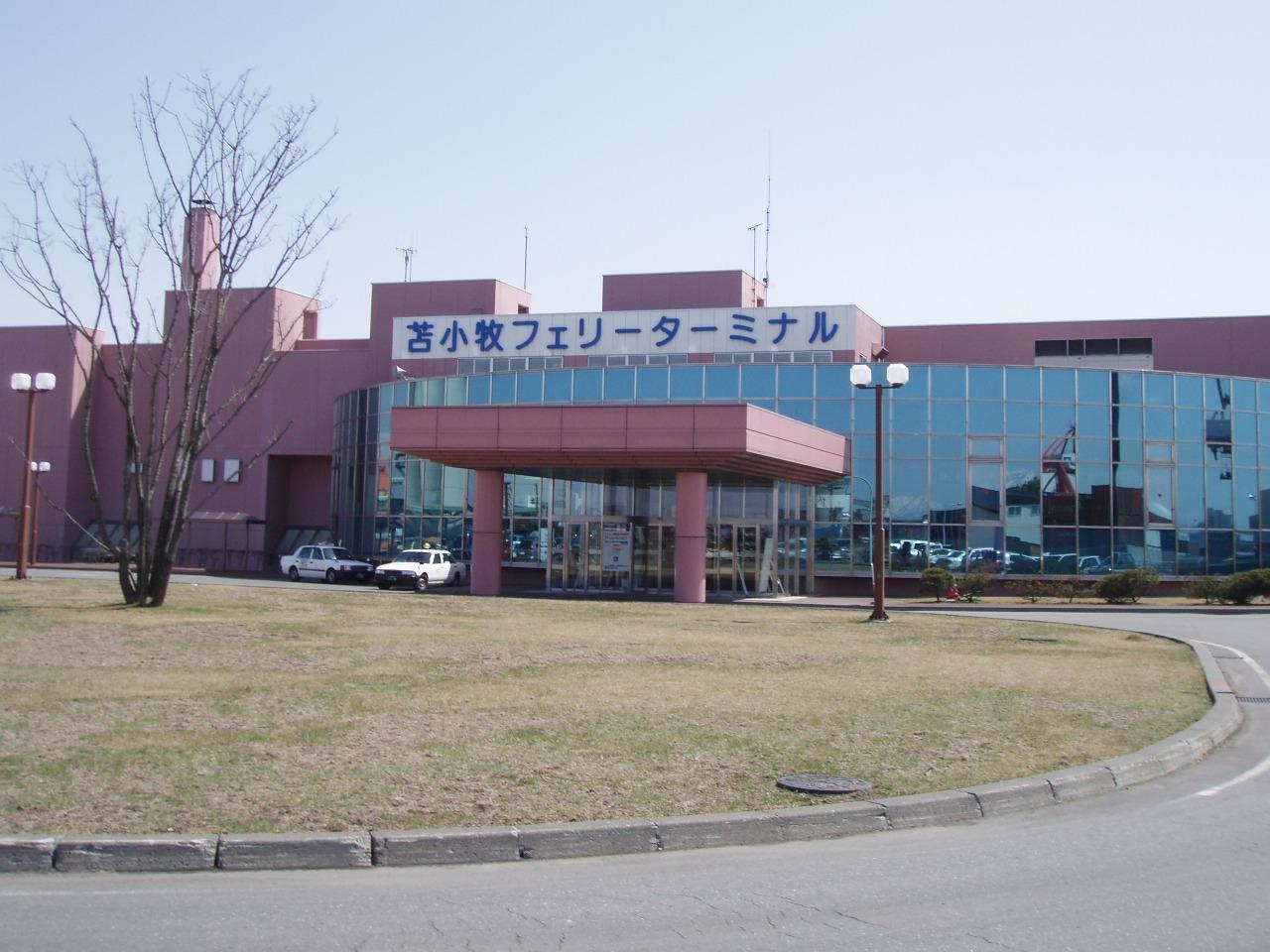 苫小牧港フェリーターミナル(提供:太平洋フェリー)