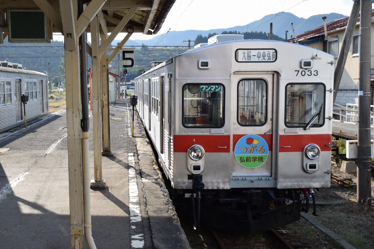 弘南鉄道へ譲渡された7000系。弘南線と大鰐線の両線で活躍しています