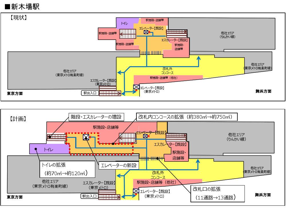 新木場駅の構内図(JR東日本プレスリリースより)