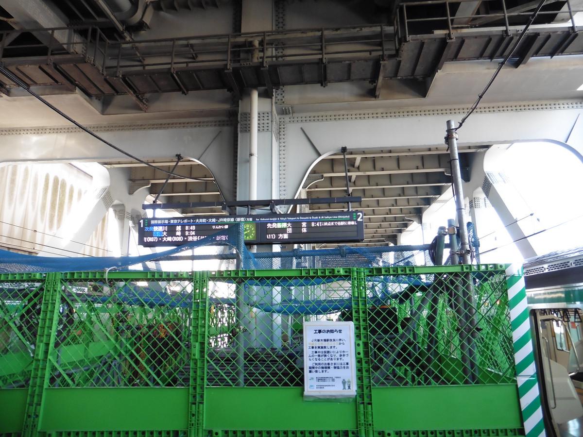 東京臨海高速鉄道新木場駅ホーム西側の仮囲いスペース。改良工事を知らせる貼り紙が掲示され、7月24日に着工の旨、記載がありました。