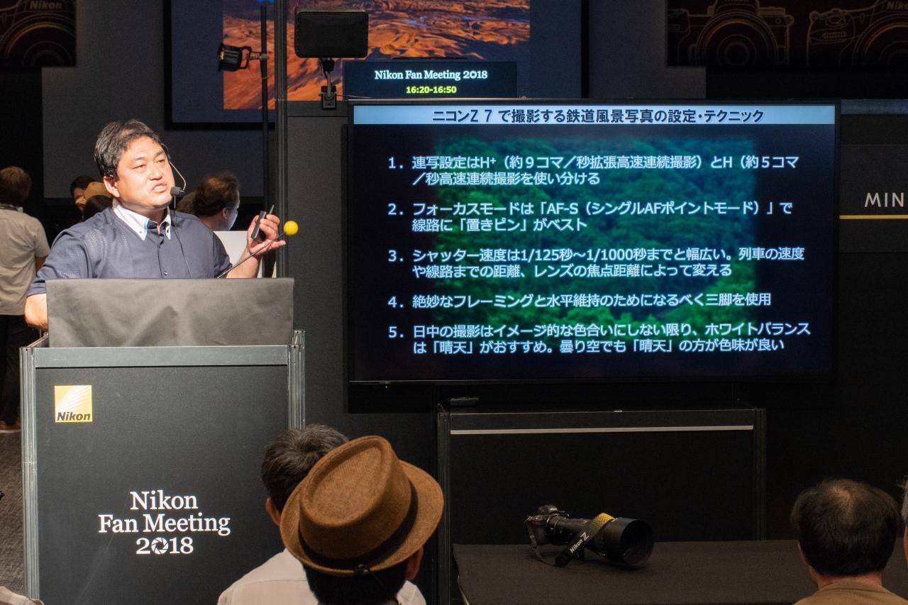 ニコンファンミーティング2018のミニセミナーで解説する助川さん