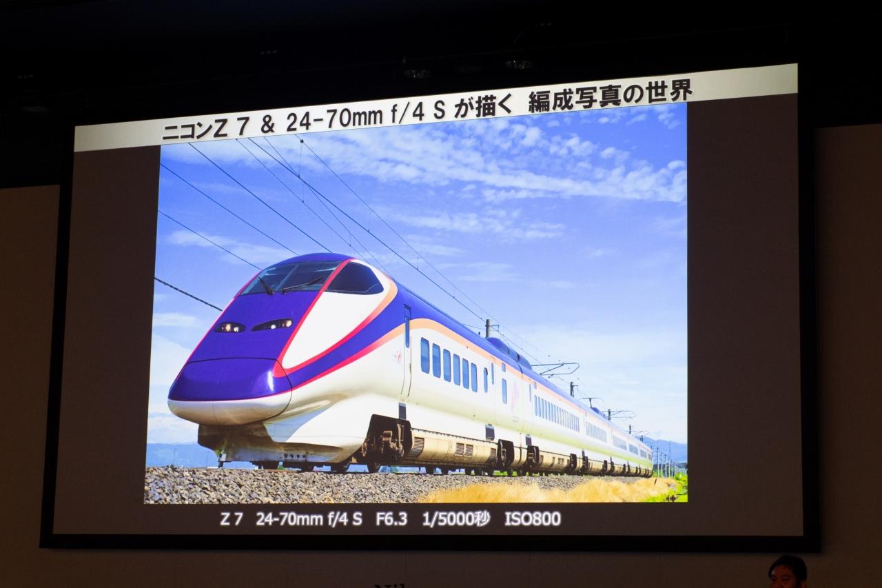助川さんが撮影したE3系の編成写真。この写真1枚をとっても、構図にかなりのこだわりがあるといいます