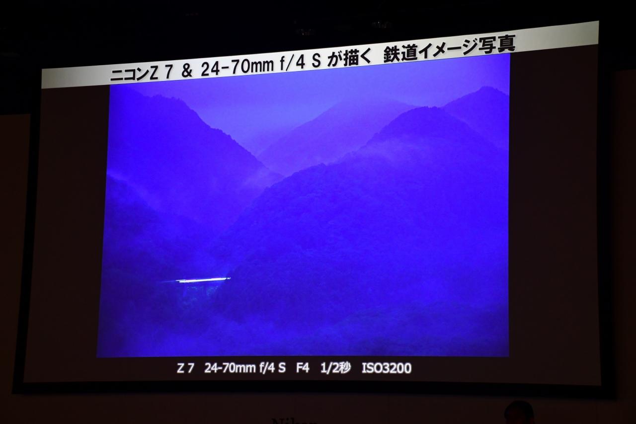 助川さんが絶賛していたZ7の暗所性能に注目。D850と同等の性能を実現しています