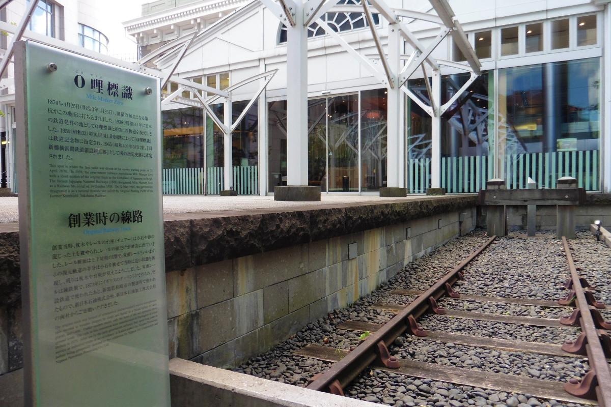 旧新橋停車場には、測量のために打ち込まれた「第一杭」の場所に、鉄道発祥を印す「0哩標識」があります。写真の線路は、その標識を起点に数メートル分復元したもの。開業当時と同年代に造られたレールを移設したものです。