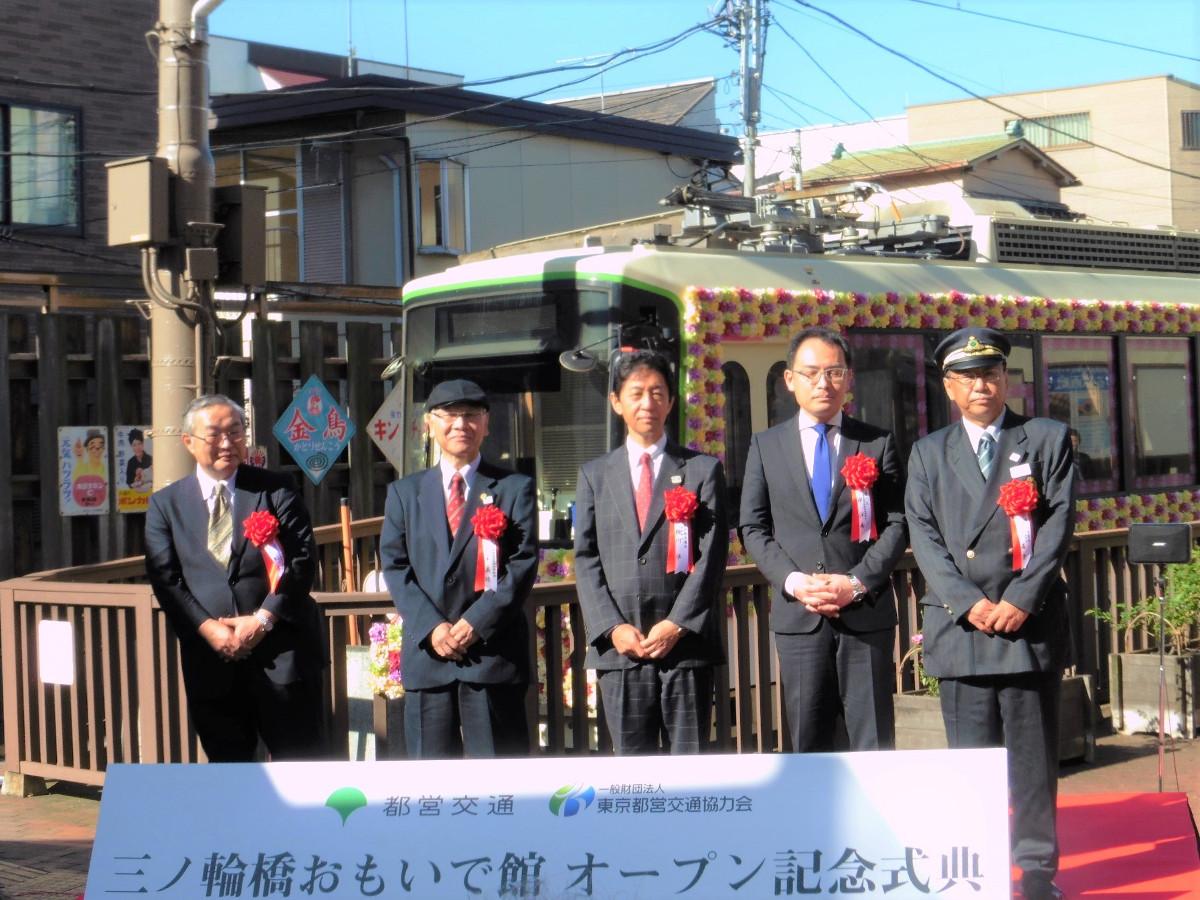 テープカット後のフォトセッション。中央は、東京都交通局電車部の相川部長。同局のほか、東京都営交通協力会、荒川区、地元商店街の関係者らが式典に臨席しました。
