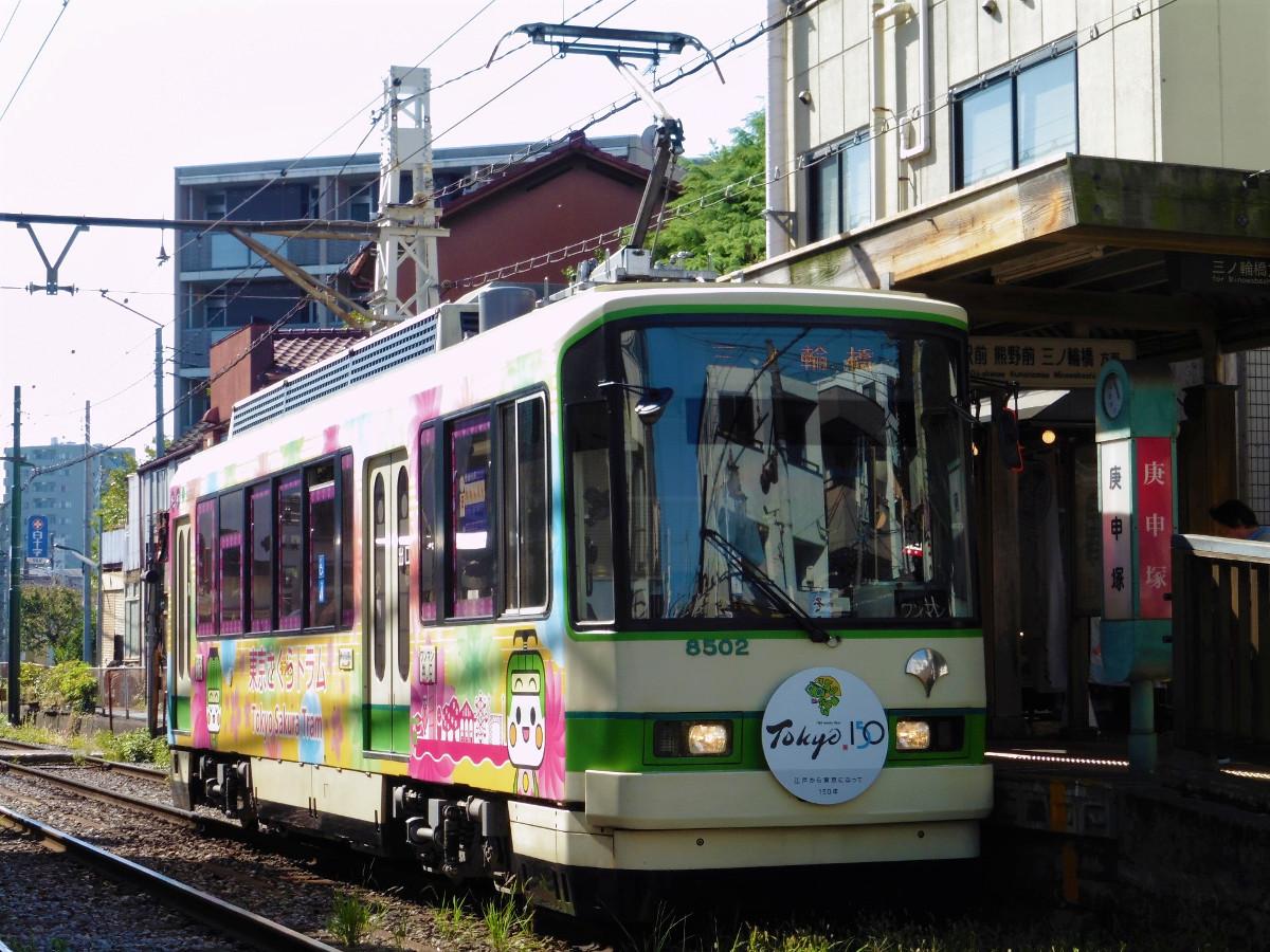 10月22日の8502号。車体を彩った花は取り外され、「東京150年」記念ヘッドマーク列車として、運用されています。ヘッドマークは、両先頭部に掲出。掲出期間は11月25日までです。