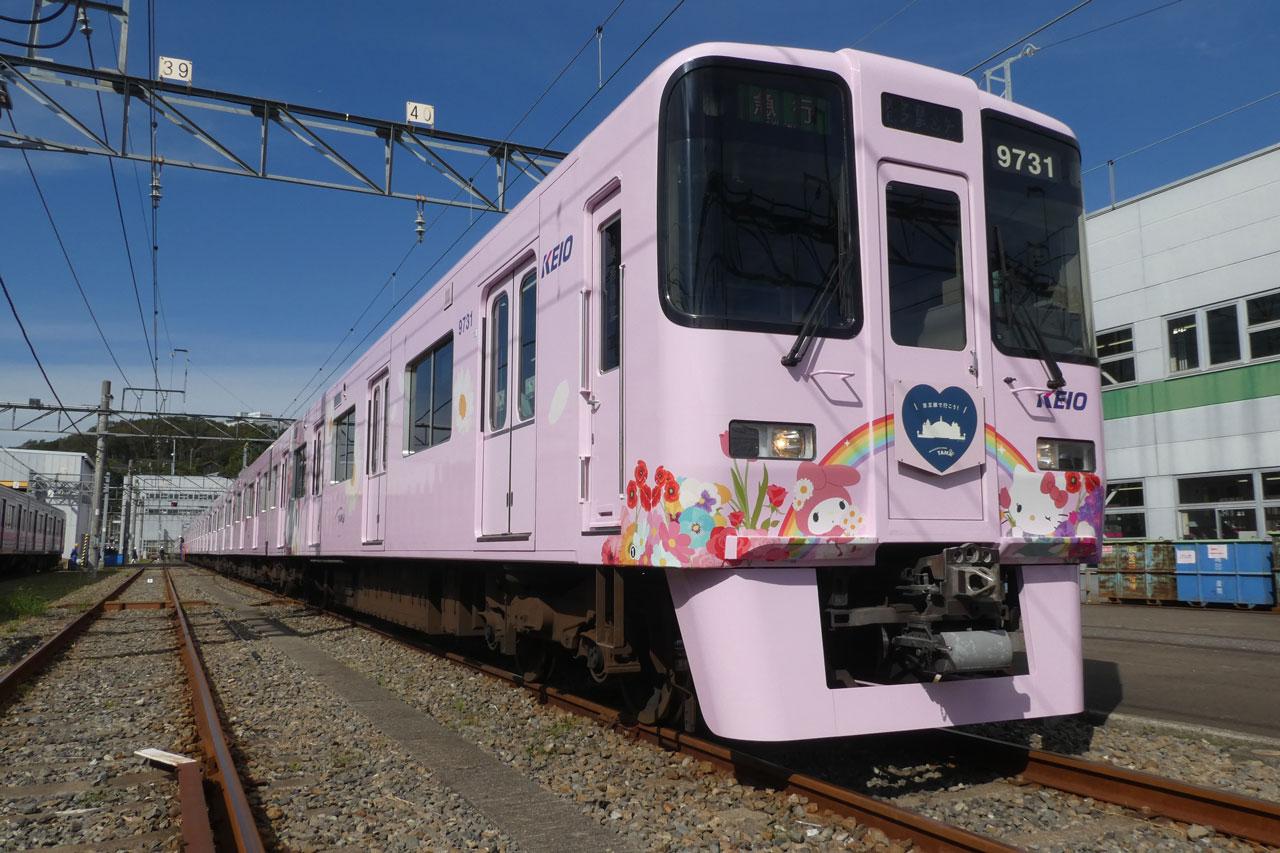「京王電鉄×サンリオピューロランド 特別ラッピング車両」は期間限定ではなく、当面運行される予定だ