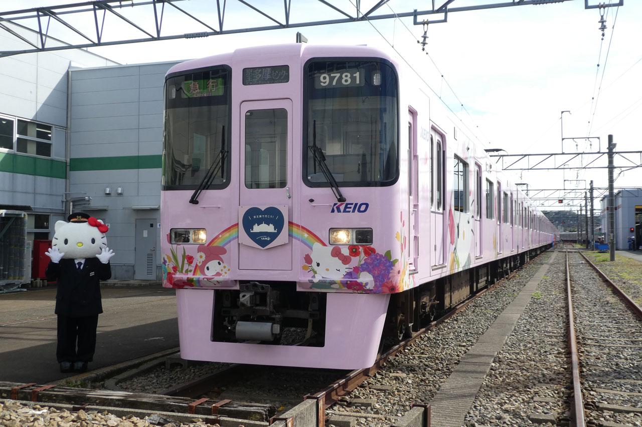 ハローキティは2016年3月12日から、京王多摩センター駅の名誉駅長を務めている