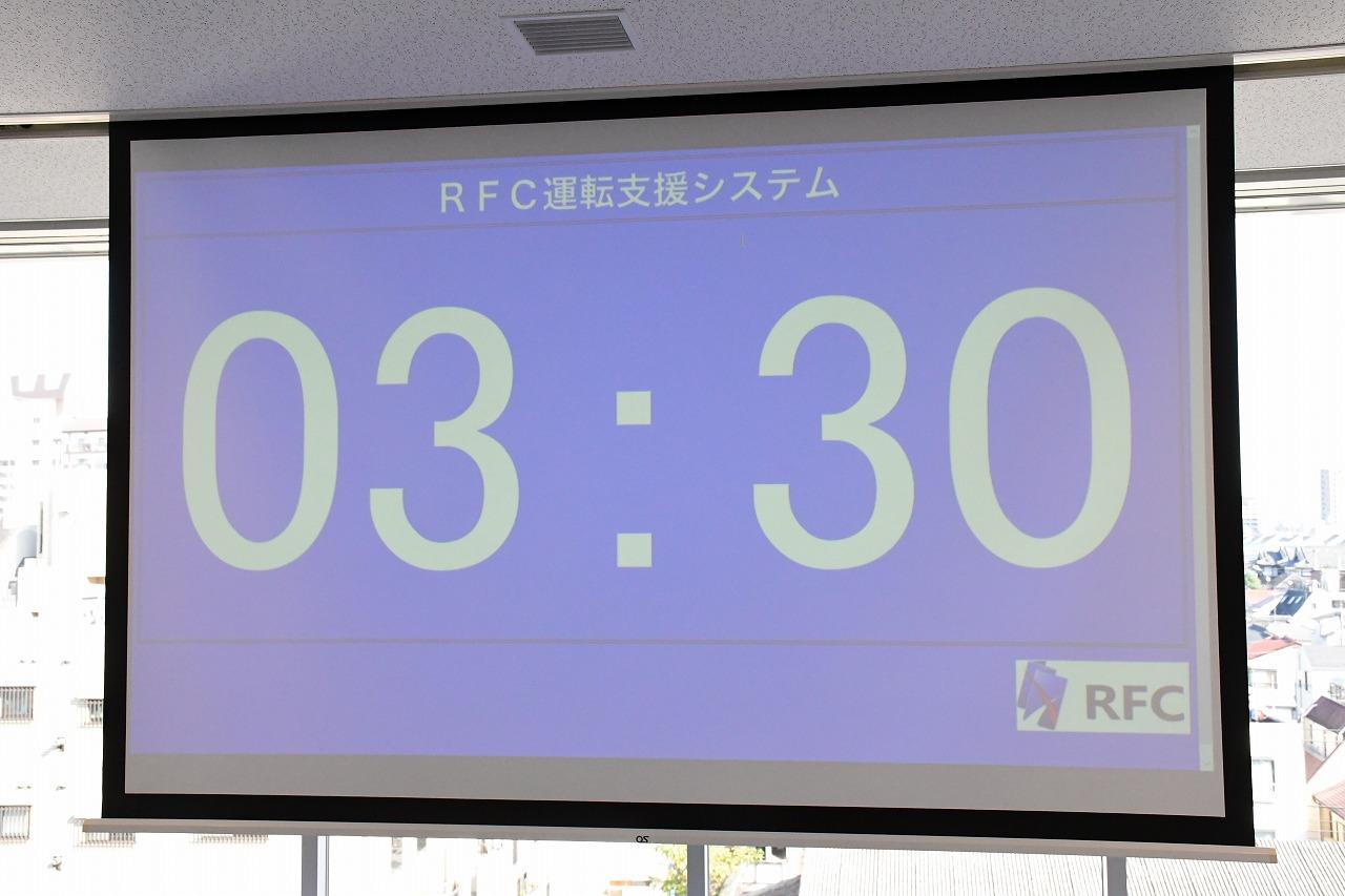 現実時刻は12時03分30秒ですが、模型時刻では3時30分となります