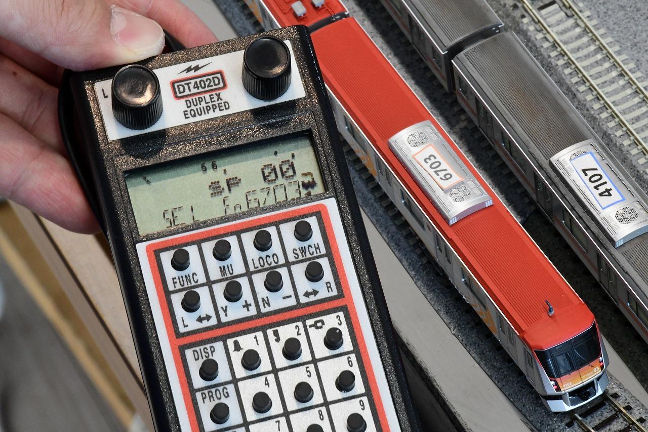 各編成に設定したIDを打ち込むことで操作できるコントローラー