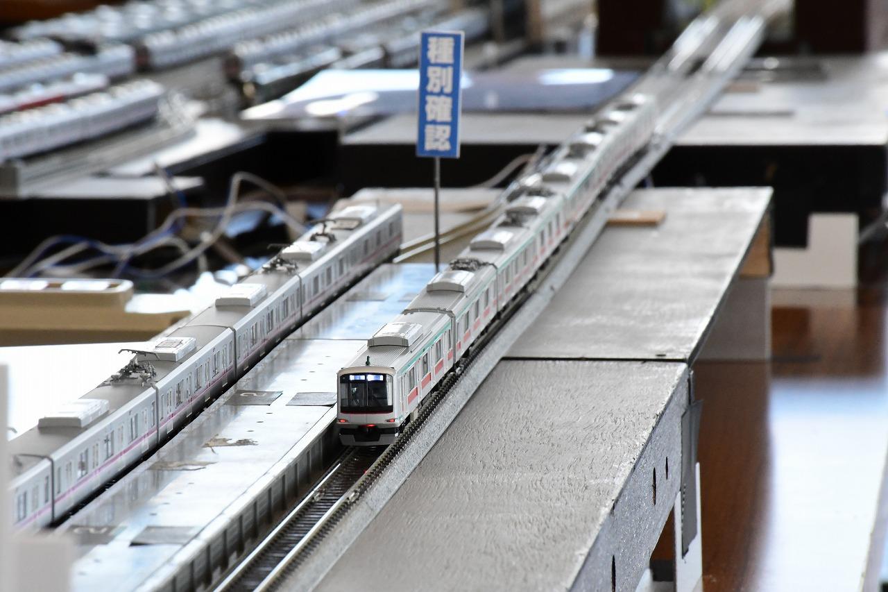 長津田駅に到着。遅れていたため、そのまま慌ただしく折り返していきました