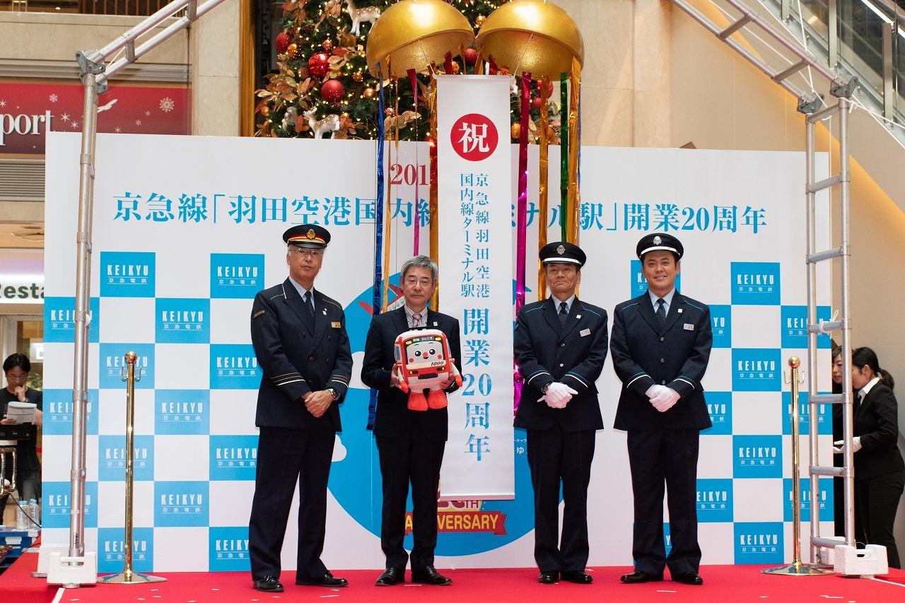11月18日に開催された記念式典