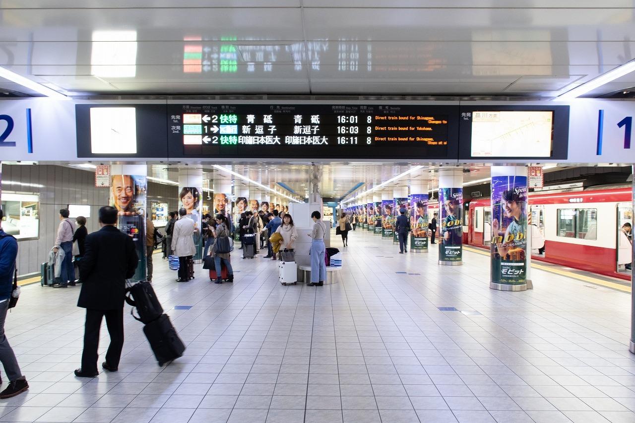 羽田空港国内線ターミナル駅ホーム