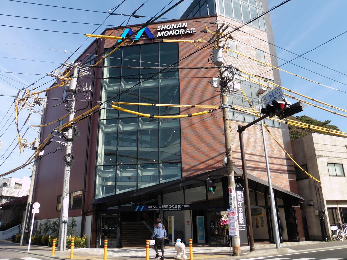 湘南江の島駅の駅ビル外観。かつては白基調の建物でしたが、一新されて床面積や採光面も広がりました。正面は「江の島口」で地上階にあります。