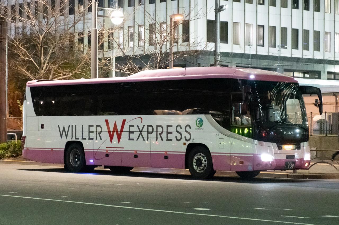 ツアーバス発祥事業者としては最大手のWILLER EXPRESS