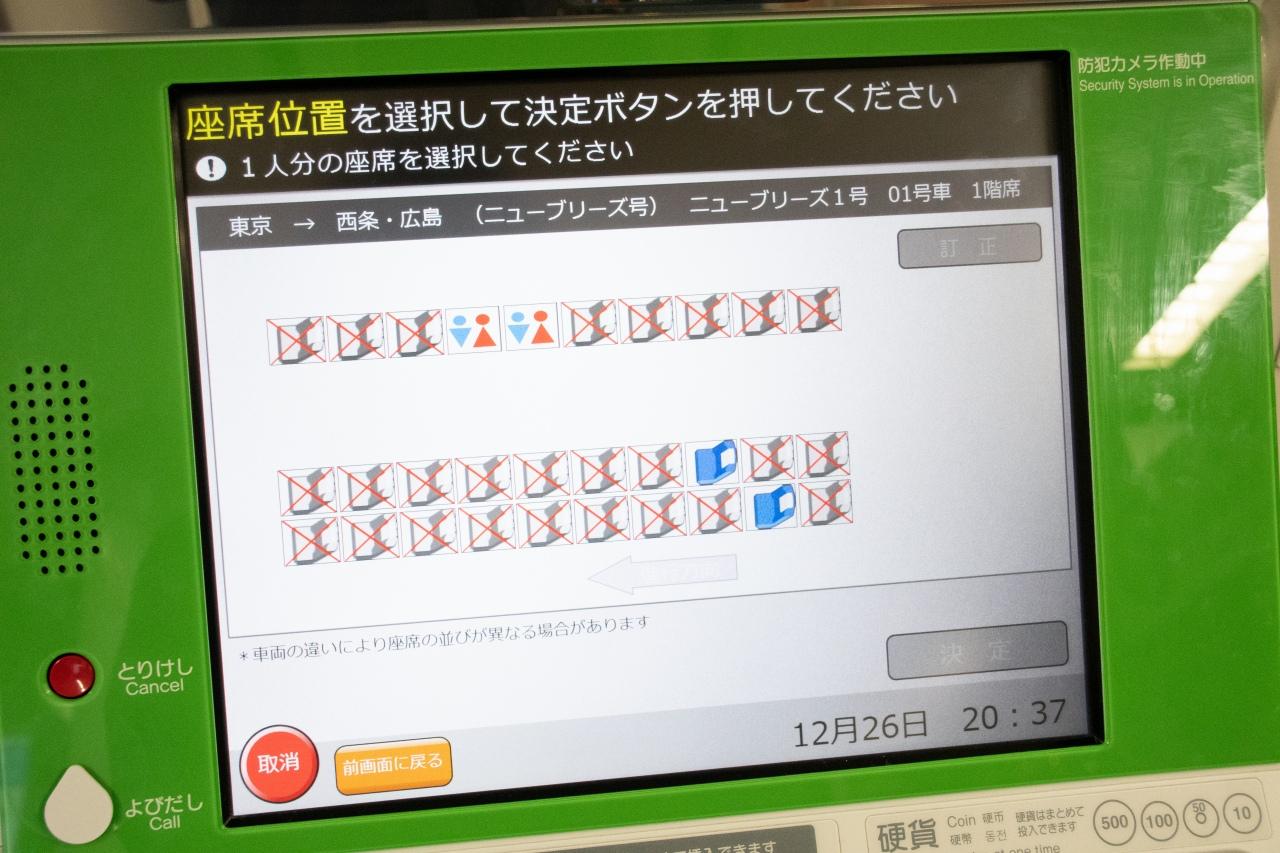 JRバス関東の自動券売機。シートマップから座席を選択することもできます