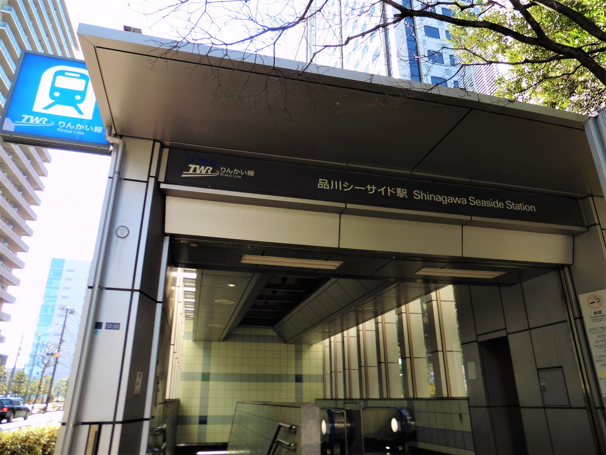品川シーサイド駅のA出口。品川シーサイドフォレストは、写真の右側に位置します。改札階は地下1階、ホームは地下3階にあります。