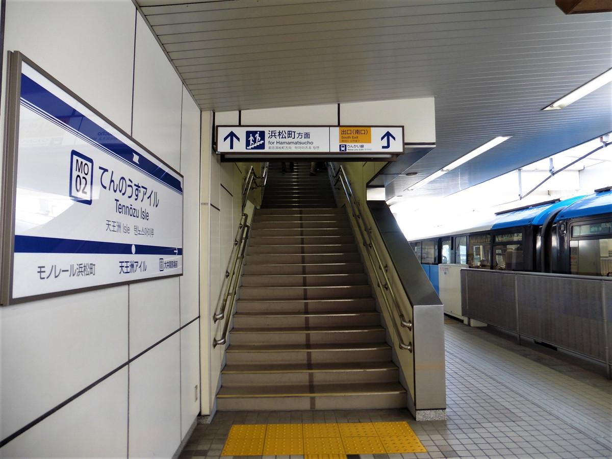 東京モノレール天王洲アイル駅下りホーム。下りは、モノレール浜松町、天王洲アイルの順で、カタカナが入る駅が続きます。