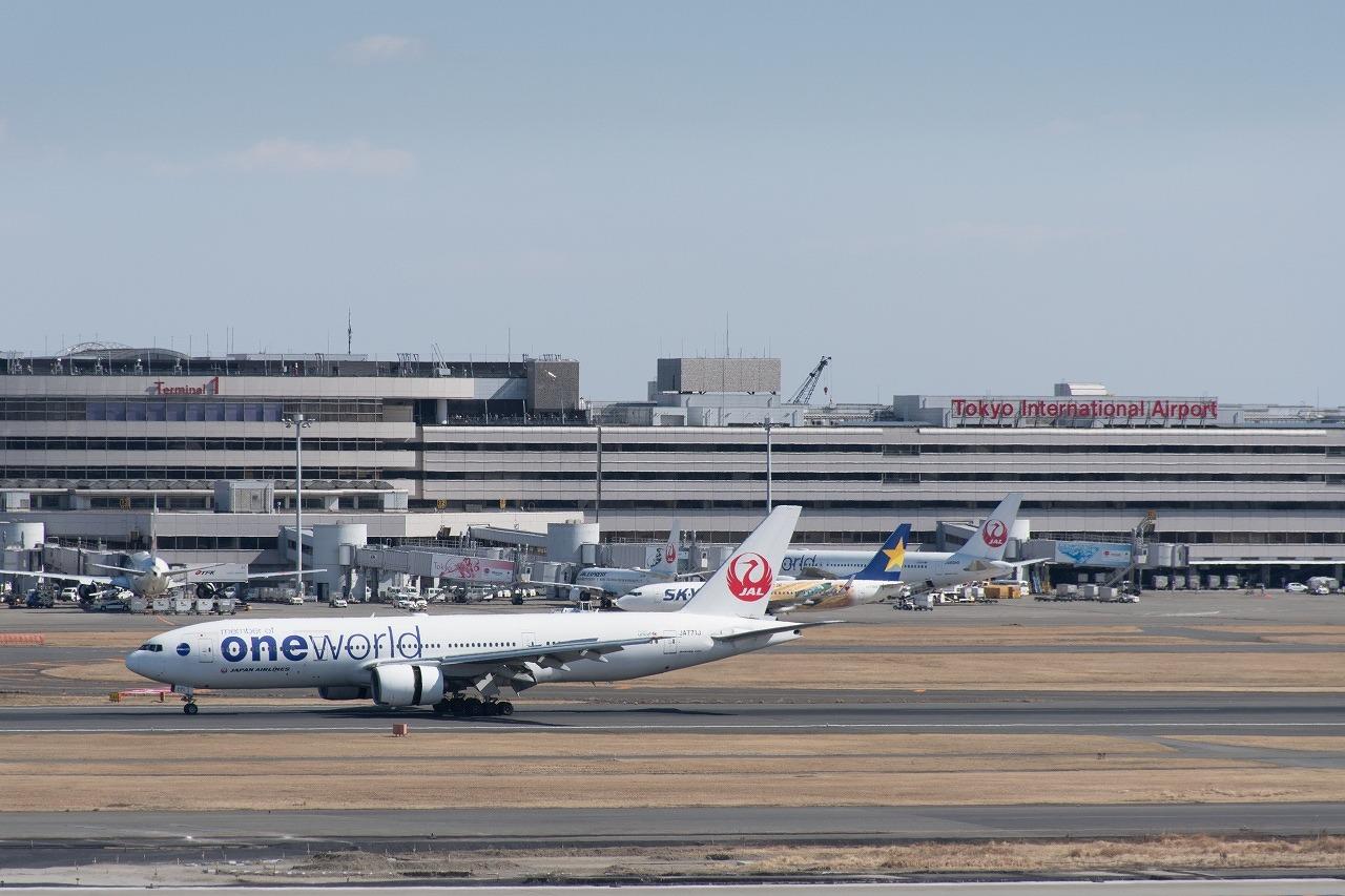 2010年から長距離国際線が就航し、重要度が増す羽田空港
